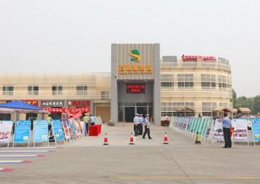 京藏高速百葛服务区 每天2万人次进港小憩