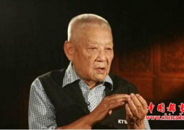导演严寄洲逝世:享年101岁,曾带出斯琴高娃等老戏骨