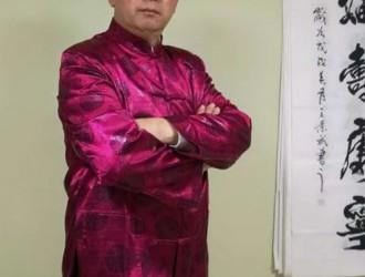中国著名书法篆刻艺术家王景武