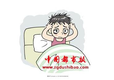 经常熬夜睡眠时间不足给身体带来哪些病症