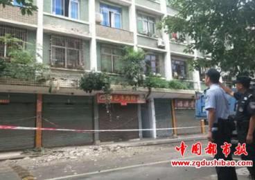 四川再次启动跨区域地震救援