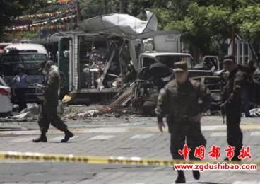 萨尔瓦多一液化气销售站爆炸3人死亡