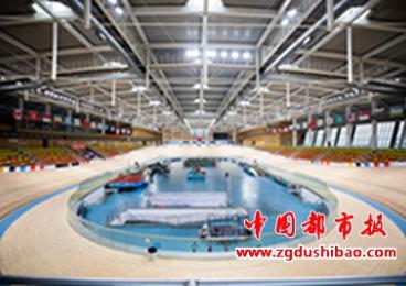 第二届全国青年运动会比赛场馆