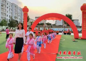 """开笔启蒙 走好人生第一步-----上街区外国语小学举行一年级新生""""开笔礼""""仪式"""