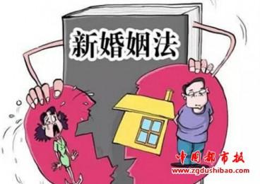 放弃休息反家暴  化解纠葛得人心-----记西峡县家暴中心主任李海朝