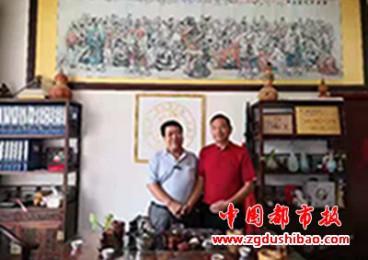 中国都市报进基层活动之国医文化