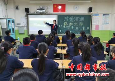 """上街区新建小学举行""""珍爱河湖  保护生态""""主题教育活动"""