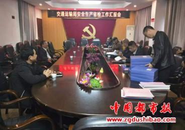 湖南省安委会考核巡查常宁市安全生产和消防工作
