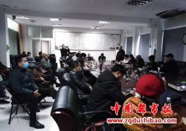 万物互联,易通全球~万物互联易货管理专业委员会第一次会议在郑州召开