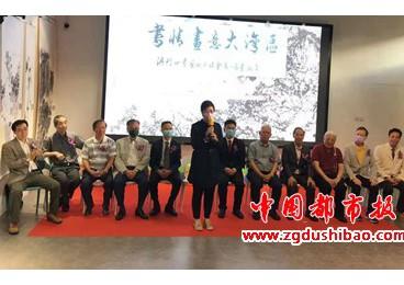 书情画意大湾区----澳门世界艺术家协会第一届会员作品展