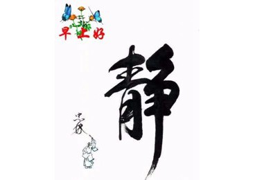 2021年纪念建党100周年【中国最具收藏价值艺术家】---- 郭忠林