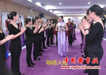 雍容典雅的形 自信积极的心----香港臻尚美女子商学院郑州金水分院体型塑造记