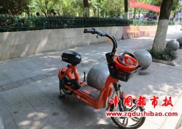 常宁:共享电动单车配备了安全头盔