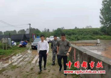 河南舞钢:市委副书记现场察看汛情  防患于未然
