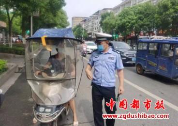常宁:对摩托车(电动车)私自加装遮阳伞开始罚款