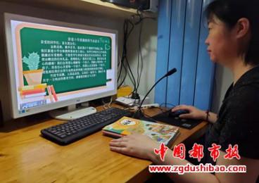风雨润桃李  黑白画春秋----新建小学庆祝教师节活动纪实