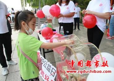 """""""99公益日""""首日绿城汇爱  逾40万市民参与为郑州慈善加油助力"""