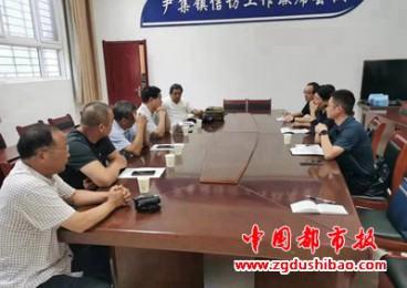 河南舞钢:尹集镇让红色文化为乡村振兴插上翅膀