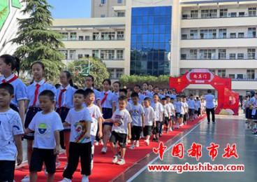 湖北省荆门市实验小学举行新生入学典礼